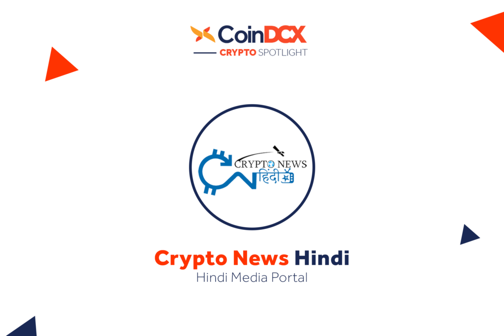 Interview with Crypto News Hindi